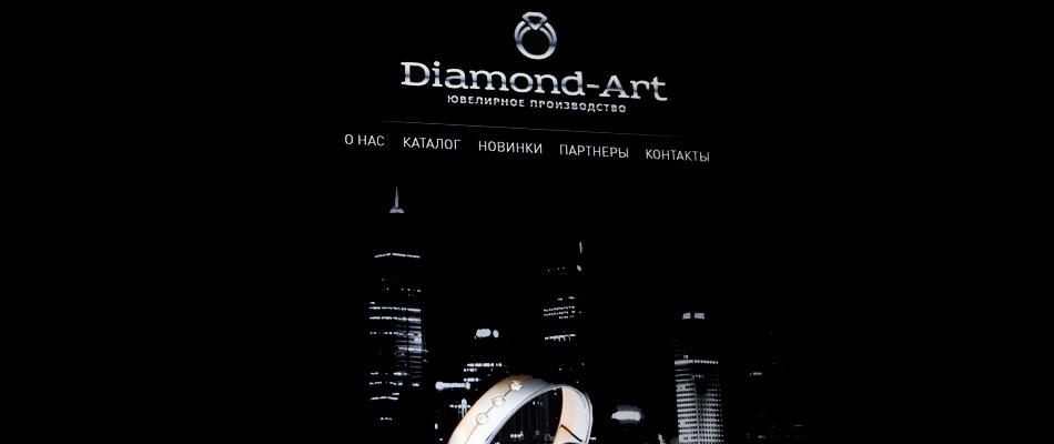 "Создание интернет каталога ювелирной компании ""Diamond Art"""