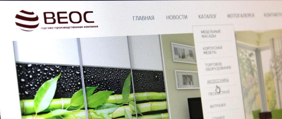 """Разработка сайта мебельной компании """"Веос"""""""