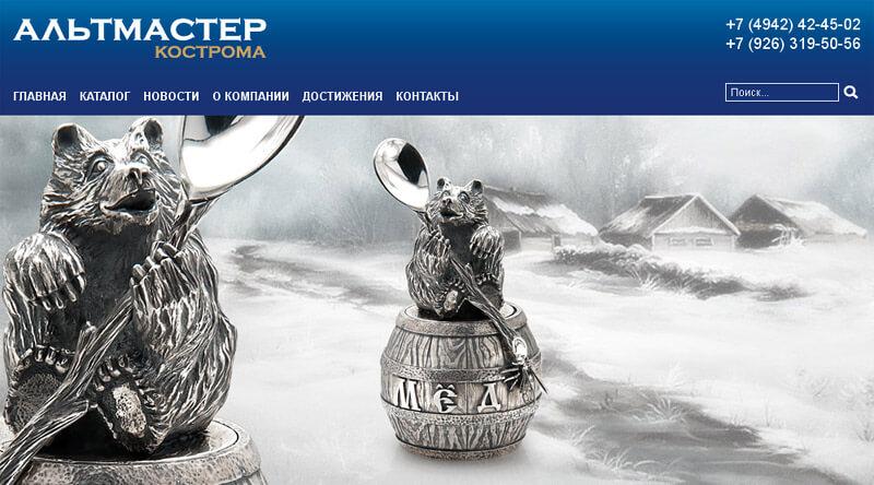 Сайт компании «Альтмастер». Создание сайтов в Костроме
