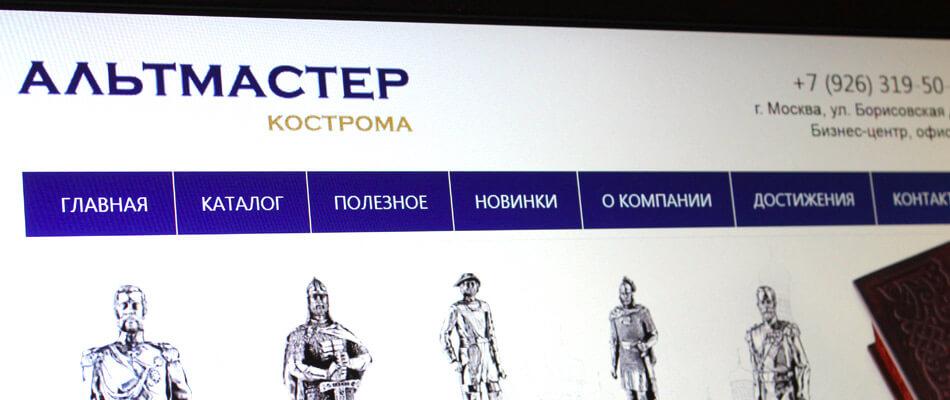 """Создание сайта компании """"Альтмастер"""""""