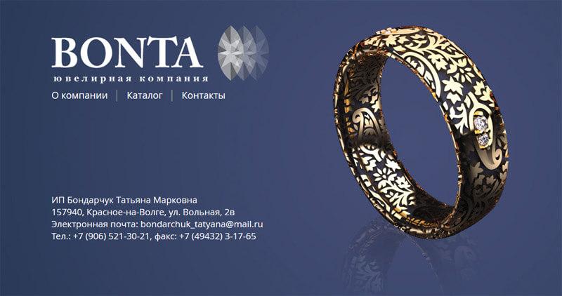 Сайт ювелирной компании Bonta