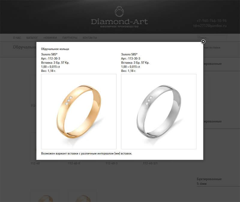 diamondart3