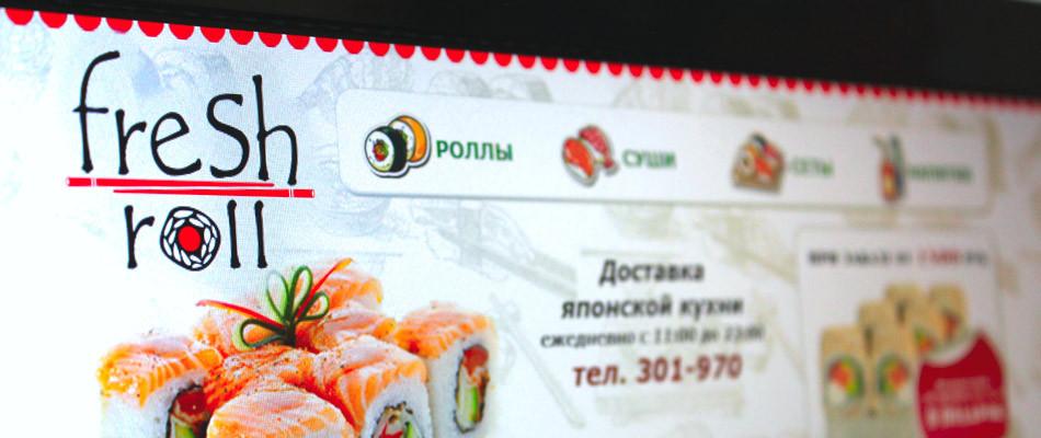 """Разработка сайта по доставке японской кухни в Костроме """"Фреш Ролл"""""""