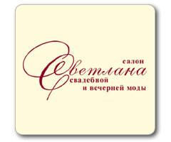 Сайт свадебного салона Светлана